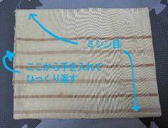 バッグインバッグの作り方 : 赤星たみこの戯言・放言・虚言日記♪ Blog Logo, Bag Organization, Couture, Beach Mat, Diy And Crafts, Outdoor Blanket, Reusable Tote Bags, Diy Projects, Knitting