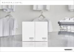 「#FFFFFFT for LAUNDRY」(税別1,200円)