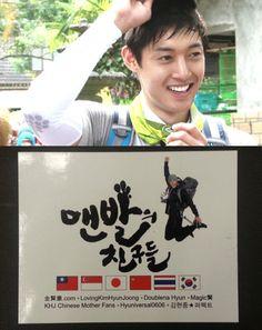 Kim Hyun Joongs international fans gift the staff of Barefoot Friends