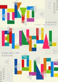 Poster Annual 2018 - Graphis