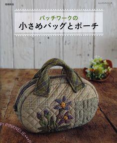 Versión revisada PATCHWORK pequeños bolsos y bolsas por PinkNelie
