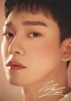 - Photocards for Nature Republic Exo Nature Republic, Republic Day, Exo Chen, Santa Maria Maggiore, Kim Jongdae, Kpop Guys, My Heart Is Breaking, Aesthetic Pictures, Bebe