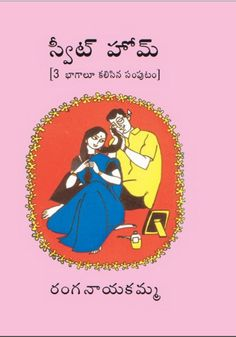 http://kinige.com to read this Telugu book!