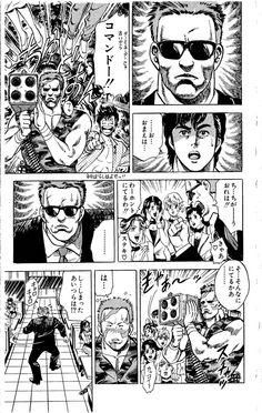 occidental-influence-manga:  Arnold Schwarzenegger in Terminator and Predator and Tsukasa Hôjô, City Hunter