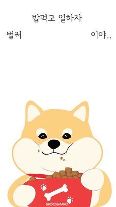 Drawing Exercises, Dog Logo, Kawaii, Pattern Art, Cute Wallpapers, Animals And Pets, Iphone Wallpaper, Character Design, Doodles