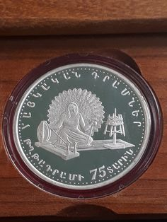 Excited to share the latest addition to my #etsy shop: Investment coins,Foreign currency,Numismatic coin,Vintage coin,International coins,Old coin collection,1994 silver coin,Armenian coins https://etsy.me/2IpZ2I2 #vintage #collectibles #silver #anniversary #independen