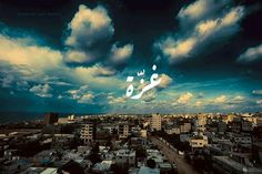 palestine, sky, and Gaza image Palestine History, Holy Land, Timeline Photos, Jerusalem, Airplane View, We Heart It, Around The Worlds, Clouds, Earth
