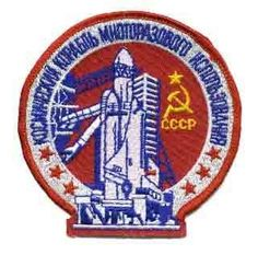 Buran Soviet space shuttle program Patch $5.95 ~ I want one of these!