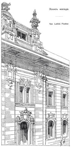 Sketch of the facade. Architect Ladislaus Fiedler. The architecture of the second half of the XIX century. Drawings and sketches.