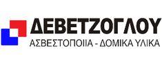 ΒΟΤΣΑΛΟΠΛΑΚΕΣ 40 x 40 - ΔΟΜΙΚΑ ΥΛΙΚΑ ΔΕΒΕΤΖΟΓΛΟΥ