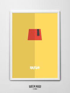 Soori Restaurant Minimalist Posters on Behance