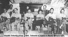 music Prison, Greek Blue, In Kindergarten, Egypt, Greece, Blues, Singer, Concert, Middle East