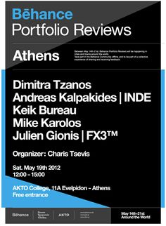 Athens, Greece's promo poster