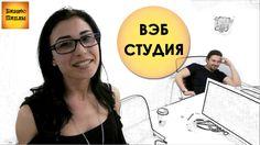 Корвалол, сутенеры и бизнес по созданию сайтов. Евгений Данишкин о своем...