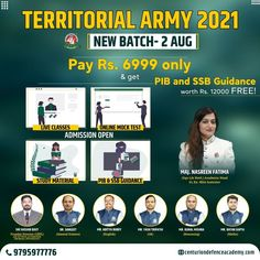Army Online, Territorial Army, Online Mock Test, Online Coaching, Study Materials, Science, Math, Math Resources, Mathematics