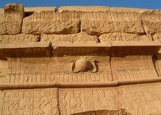 winged sun disk egypt | Horus Behdety, the Winged Disk ( not the Sun! ). Temple of Sobek, Kom ...