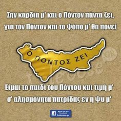 Stin kardia mou... Greek Flag, Greece, Memories, Learning, My Love, Quotes, Stitches, Greece Country, Memoirs