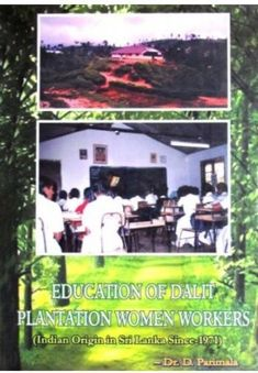 Education Of Dalit Plantation Women Workers - Ambedkar World History Education, English, World, Books, Teaching History, Libros, Book, English Language, Book Illustrations