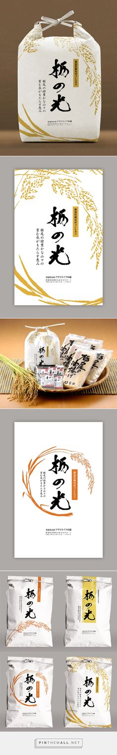 Packaging design for rice on Adweek Talent Gallery curated by Packaging Diva PD. Learn to love rice through beautiful #packaging created via http://talent.adweek.com/gallery/16821181/Packaging-design-for-rice