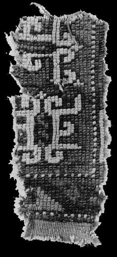 Early rug border fragment (kufic type), 13th–14th century, Rogers Fund, 53.124.6, The Metropolitan Museum of Art, New York