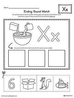 Letter X Ending Sound Picture Match Worksheet | Sight word ...