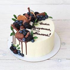 Best Photo fruit cake decoration Tips - yummy cake recipes Cupcake Frosting Tips, Cake Decorating Frosting, Cake Frosting Recipe, Birthday Cake Decorating, Frosting Recipes, Cupcake Recipes, Cupcake Cakes, Cake Birthday, 50th Birthday