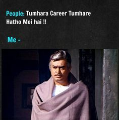 Funny Ghetto Memes, Funny School Memes, Very Funny Jokes, Crazy Funny Memes, Funny Relatable Memes, Hilarious, Tips And Tricks, Bollywood Funny, Punjabi Funny