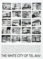 Simple black and white (as it should be) Bauhaus poster. All about the major buildings that make Tel Aviv so famous for this. Poster is 50 x 70 cm. Follow the link as to how to get this.