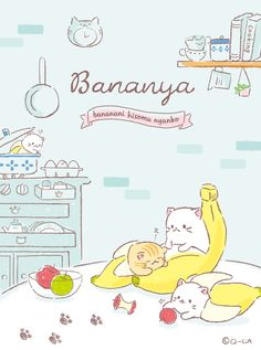 TVアニメ『ばなにゃ』公式 (@bananya_anime)   Twitter