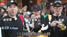 #鄉編 前天才去永康街,差一天啊啊啊阿不~~~~    【完整 #動新聞】《RM》祕密來台!宋智孝挾新成員曝光 暴動永康街 http://ent.appledaily.com.tw/actionnews/index/20170410/1094824/0   【圖文報導】 http://ent.appledaily.com.tw/realtimenews/article/entertainment/20170410/1094824/   #RunningMan #RM #宋智孝 #梁世燦 #永康街 #송지효 #양세찬 #하하 #河東勳 #하동훈 Running Man 台灣之家 런닝맨 RunningMan 송지효 Official Ha Donghoon - 하동훈 양세찬 宋智孝송지효(Song Ji Hyo) 宋智孝송지효 台灣FAN