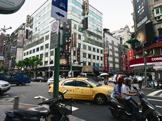 They will run you over, watch out !!! Taipei, Taiwan