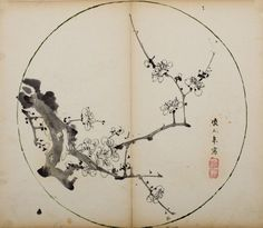 plum blossom shitao - Buscar con Google