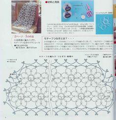 围巾 - 白延利 - Álbuns da web do Picasa