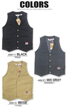 Ben Davis Solid Black Vest