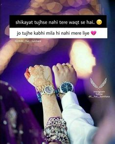 Love Husband Quotes, Sad Love Quotes, True Quotes, Love Shayari Romantic, Romantic Images, Gulzar Poetry, Smoke Wallpaper, Girly M, Profile Picture For Girls