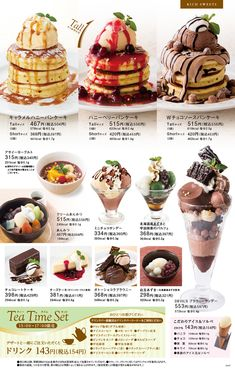 デニーズ デザートメニューブック Japanese Denny's desert menu Food Graphic Design, Food Menu Design, Cute Food, I Love Food, Menu Layout, Menu Book, Food Gallery, Desserts Menu, Cafe Menu