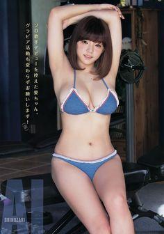 alicelines: 篠崎愛 Ai Shinozaki 篠崎愛