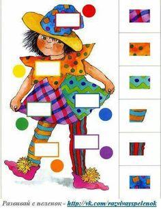 Montessori Activities, Preschool Worksheets, Preschool Learning, Kindergarten Activities, Learning Activities, Preschool Activities, Teaching Kids, Math For Kids, Educational Games