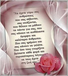 (1) georgios aktipis (@GeorgiosAktipis) | Twitter Get Well, Personalized Items, Words, Quotes, Quotations, Quote, Shut Up Quotes, Horse