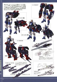 ASW-G-71 Gundam Dantalion | The Gundam Wiki | FANDOM powered by Wikia Gundam Toys, Gundam Art, Robot Concept Art, Game Concept Art, Blood Orphans, Gundam Iron Blooded Orphans, Gundam Wallpapers, Gundam Mobile Suit, Gundam Custom Build