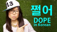 What's DOPE in Korean? ZUTTER explained! (KWOW #202)