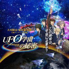 Anunciada una secuela para el anime de UFO Gakuen no Himitsu