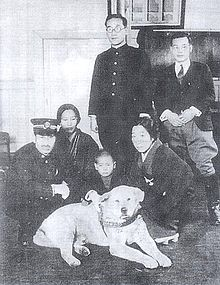 Hachiko was an Akita dog born on a farm near the city of Ōdate in 1923, and is honored in Japan for his remarkable loyalty to his owner, even many years after his owner's death.