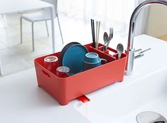 Aqua Sink Drainer Basket — ACCESSORIES -- Better Living Through Design