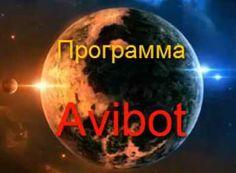 Вот классная программа для бесконечной рассылки объявлений в avito, но нужно, чтобы у вас ip менялся http://avibot.ru/ . Вот видео по использованию http://www.youtube.com/watch?v=4L_yKL-tGvk&featur..
