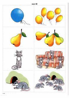 Рассмотри и назови картинки.
