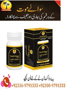 vig power the food suppliment that make you rock healthy and much