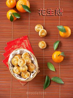 peanut cookies, peanut cookies recipe, Chinese peanut cookies, Chinese New Year, Lunar New Year, festive cookies, CNY cookies, toddler, food for toddlers,
