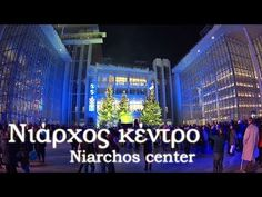 Niarchos cultural center tour, plus Syntagma square Greek, Greece