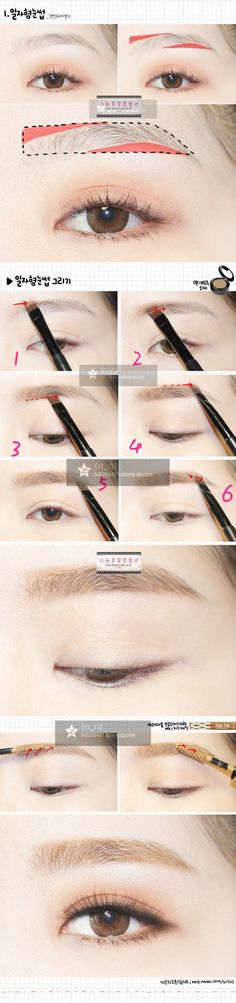 Korean style make up:                                                                                                                                                                                 More
